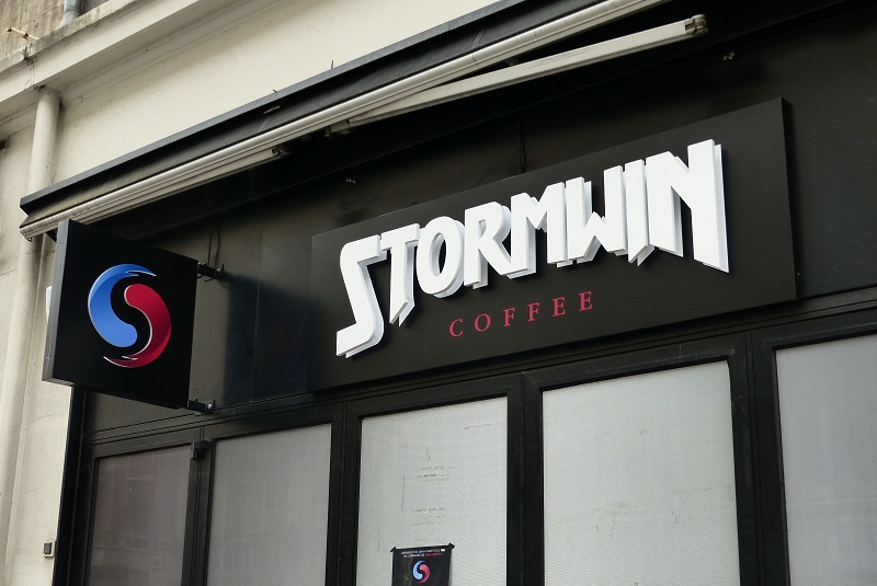 Devanture du Stormwin Coffee Rouen Informatique
